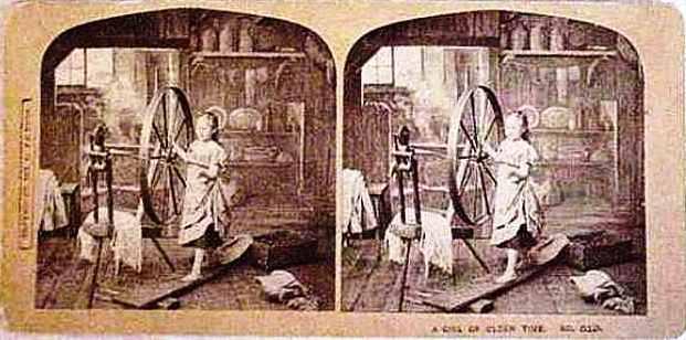 card-28512-girl-spin-wheel